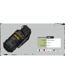 R2B – пейнтбольная ручная имитационная граната